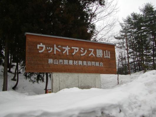 moku_020207-2.JPG