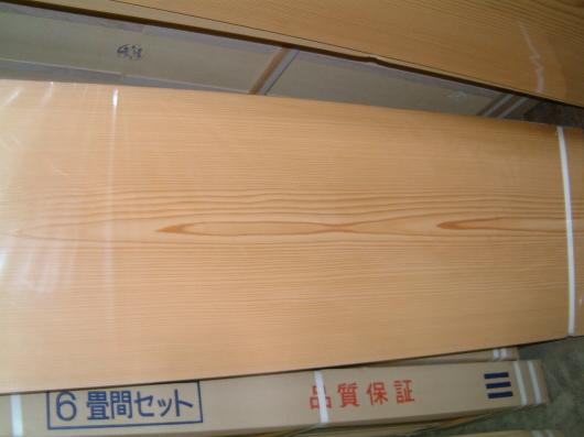 zairyo_020522.JPG